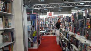 the Book Shop - strane knjige