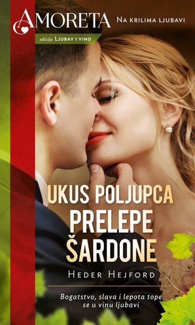 Ukus poljupca prelepe Šardone - Amoreta