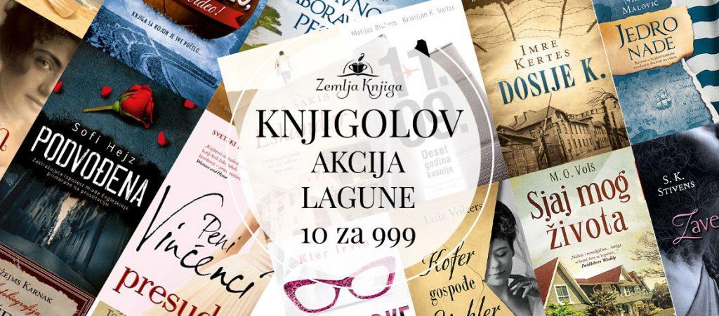 Knjigolov - Laguna - akcija 10 za 999