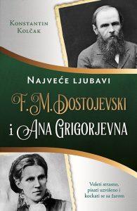 F. M. Dostojevski i Ana Grigorjevna - Konstantin Kolčak