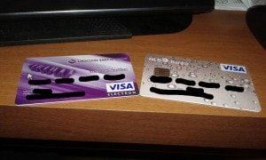 Kako izgledaju bankovne kartice za plaćanje preko interneta
