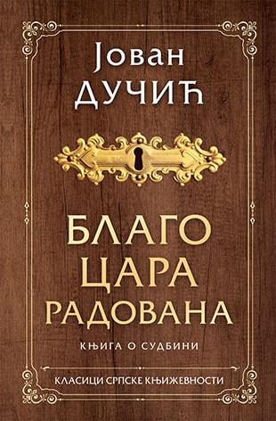 Blago cara Radovana - Jovan Dučić