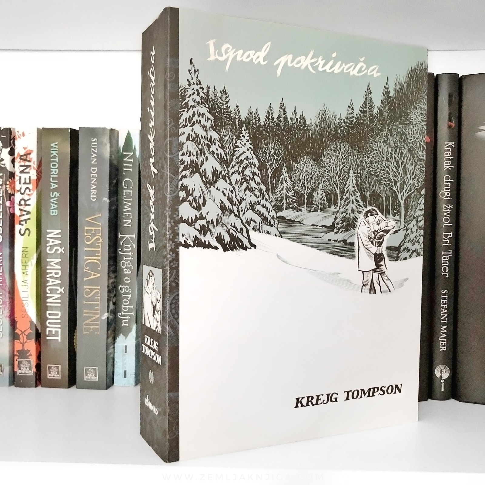 Moje preporuke za Sajam knjiga 2018